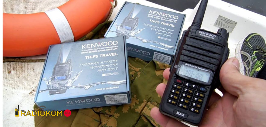 Рация Kenwood-TH-F5-Travel